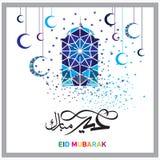 Eid穆巴拉克和阿拉伯书法 库存图片