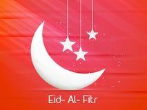 Eid穆巴拉克或赖买丹月穆巴拉克或Eid Al Fitr 库存例证