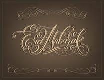 Eid穆巴拉克手字法书法文本对伊斯兰教的假日 免版税图库摄影