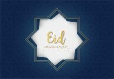 Eid穆巴拉克背景,优质设计观念 免版税库存照片