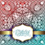 Eid穆巴拉克贺卡对伊斯兰教的赖买丹月假日 免版税库存图片