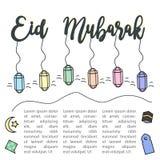 Eid穆巴拉克问候设计模板背景 图库摄影