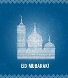 Eid穆巴拉克 库存例证