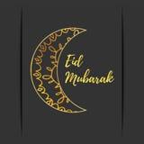 Eid穆巴拉克卡片 库存图片
