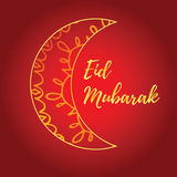 Eid穆巴拉克卡片 图库摄影