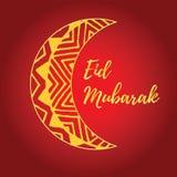 Eid穆巴拉克卡片 免版税库存图片