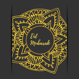 Eid穆巴拉克卡片 免版税库存照片