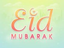Eid穆巴拉克庆祝海报或横幅设计 免版税库存图片