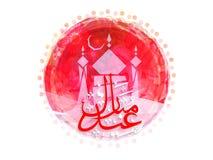Eid穆巴拉克庆祝的创造性的框架 向量例证