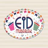 Eid穆巴拉克庆祝的贺卡 免版税库存照片