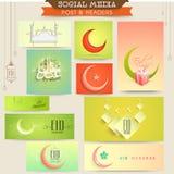 Eid穆巴拉克庆祝社会媒介广告或倒栽跳水 免版税库存照片