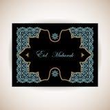 Eid穆巴拉克庆祝 库存图片