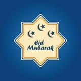 Eid穆巴拉克星标签传染媒介 库存图片