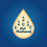Eid穆巴拉克灯笼标签 库存照片