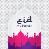 Eid穆巴拉克,招呼背景 库存照片