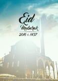 Eid穆巴拉克贺卡 图库摄影