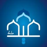 eid穆巴拉克 库存照片