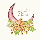 Eid节日庆祝的桃红色新月形月亮 免版税图库摄影