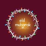Eid节日庆祝的美好的框架 免版税图库摄影