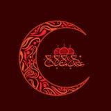 Eid节日庆祝的花卉新月形月亮 免版税库存图片