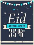 Eid销售海报或销售横幅 库存照片