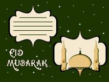 eid απεικόνιση Mubarak Στοκ φωτογραφίες με δικαίωμα ελεύθερης χρήσης