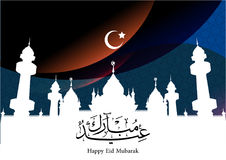 Eid Μουμπάρακ με το μουσουλμανικό τέμενος και την ημισέληνο Στοκ Εικόνες
