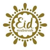 Eid Μουμπάρακ που χαιρετά το όμορφο γράφοντας σχέδιο χεριών διανυσματική απεικόνιση