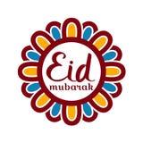 Eid Μουμπάρακ που χαιρετά το όμορφο γράφοντας σχέδιο χεριών ελεύθερη απεικόνιση δικαιώματος