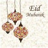 Eid калейдоскопа 3 ламп Стоковые Фотографии RF