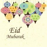 Eid ламп смертной казни через повешение Стоковое Изображение