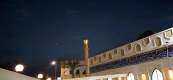 Eid Fotografia Stock Libera da Diritti