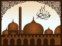 阿拉伯书法eid伊斯兰穆巴拉克文本 免版税库存图片