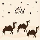 Eid Στοκ φωτογραφίες με δικαίωμα ελεύθερης χρήσης