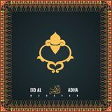 Eid Adha calligraphy of text with colourful floral design border. Arabic islamic calligraphy of text Eid al Adha or Kurban bayram holiday with floral decorated Royalty Free Stock Photo