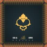 Eid Adha-Kalligraphie des Textes mit bunter Blumenmustergrenze Lizenzfreies Stockfoto