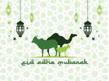 Eid-adha Mubarak-Grünhintergrundverzierung islamisch Lizenzfreie Stockfotos