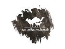 Eid-adha Mubarak-Grünhintergrundverzierung islamisch Stockfotos