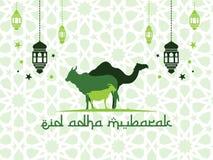 Eid-adha Mubarak-Grünhintergrundverzierung islamisch Lizenzfreie Stockbilder