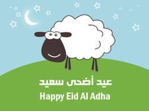 'Eid Adha Saeed' - Translation : Happy Sacrifice Feast - In Arab Royalty Free Stock Photos