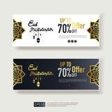 Eid Al Adha或Fitr穆巴拉克销售提议与抽象坛场的横幅设计与样式装饰品元素 水平的促进pos 向量例证