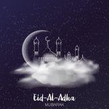 Eid Al Adha穆巴拉克与月牙的在天空的贺卡和云彩 传染媒介, 皇族释放例证