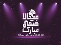 Eid Al adha穆巴拉克传染媒介例证贺卡设计 免版税库存照片