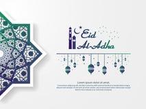 Eid Al Adha穆巴拉克问候设计 与样式装饰品和灯笼元素的抽象坛场 伊斯兰教的邀请横幅或卡片 库存例证