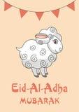 Eid Al adha穆巴拉克 库存图片