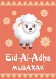 Eid Al adha穆巴拉克 免版税库存图片