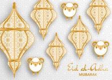 Eid Al Adha背景 伊斯兰教的阿拉伯灯笼和绵羊 2007个看板卡招呼的新年好 向量例证