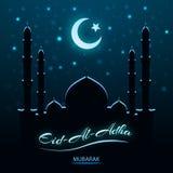 Eid Al Adha,伊斯兰教的庆祝 皇族释放例证