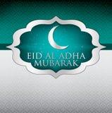 Eid Al Adha Images stock