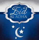 Eid Al Adha Images libres de droits
